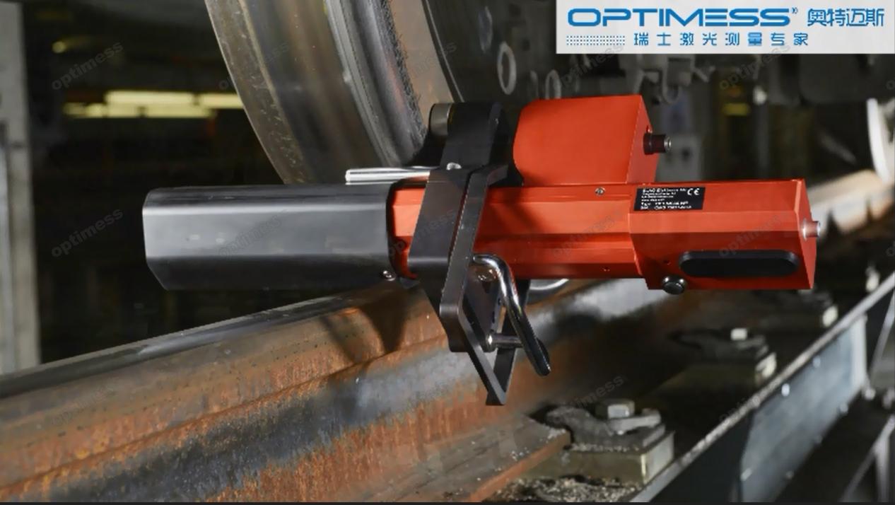 瑞士OPTIMESS奥特迈斯 SRTT2018便携式数字激光车轮踏面尺寸等效锥度测量分析仪