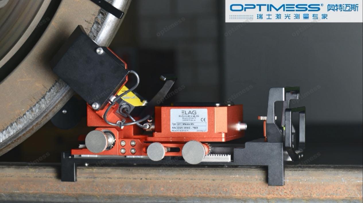 瑞士OPTIMESS奥特迈斯 SRTT2100便携式数字激光车轮不圆度测量分析仪